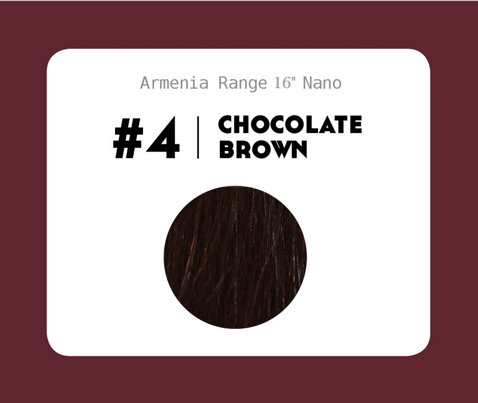 #4 Chocolate Brown – 16″- 1 gram – Nano (25 strands per packet)